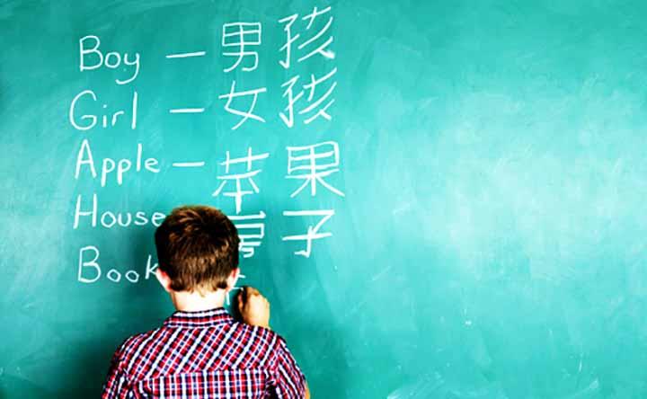 Essere bilingue protegge dall'Alzheimer